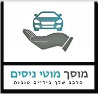 מוסך מוטי ניסים ראשון לציון Logo